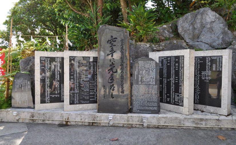 Okinawa – elfter Tag